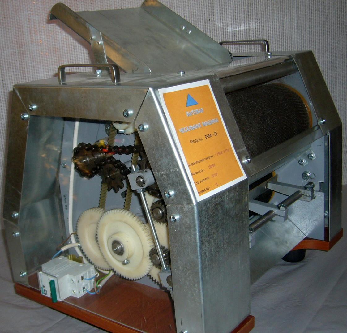 Чесальная машина своими руками фото 830
